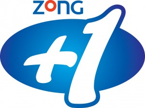 ZONG's new offer – best rate for any other network